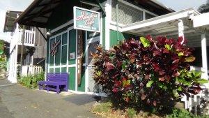 ハワイ島旅行記 ハワイ島のカフェ コーヒーベルト Haluakoa Garden