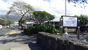ハワイ島 コナ・コースト 駐車場
