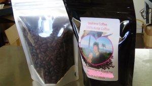 ハワイ島 UCCコーヒー焙煎体験 コーヒーベルト