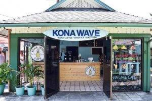 ハワイ島旅行記 ハワイ島のカフェ カイルアコナ KONA WAVE