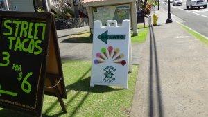 ハワイ島 カイルアコナ  ジプシージェラート