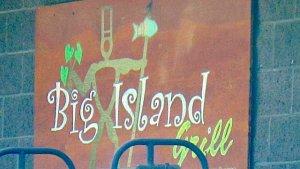 ハワイ島旅行記 ハワイ島のレストラン カイルアコナ ビッグ アイランド グリル