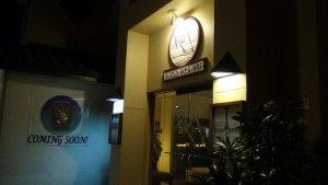 ハワイ島 ワイコロア キングスショップ Roy's レストラン