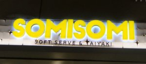 オアフ島 アラモアナセンター SOMISOMI SOFT SERVE & TAIYAKI たい焼き