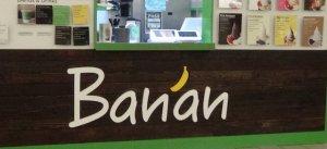 オアフ島 カハラモール ウインドーショッピング バナン