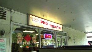 ハワイ旅行記 オアフ島 ベトナム料理 フォーミンチュー