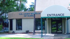 ハワイ旅行記 US.ARMY MUSEUM OF HAWAII