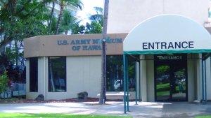 ハワイ旅行記 US.ARMY MUSEUM OF HAWAII